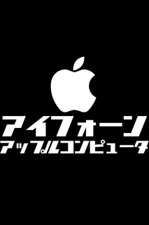 mono-640x960-apple.PNG